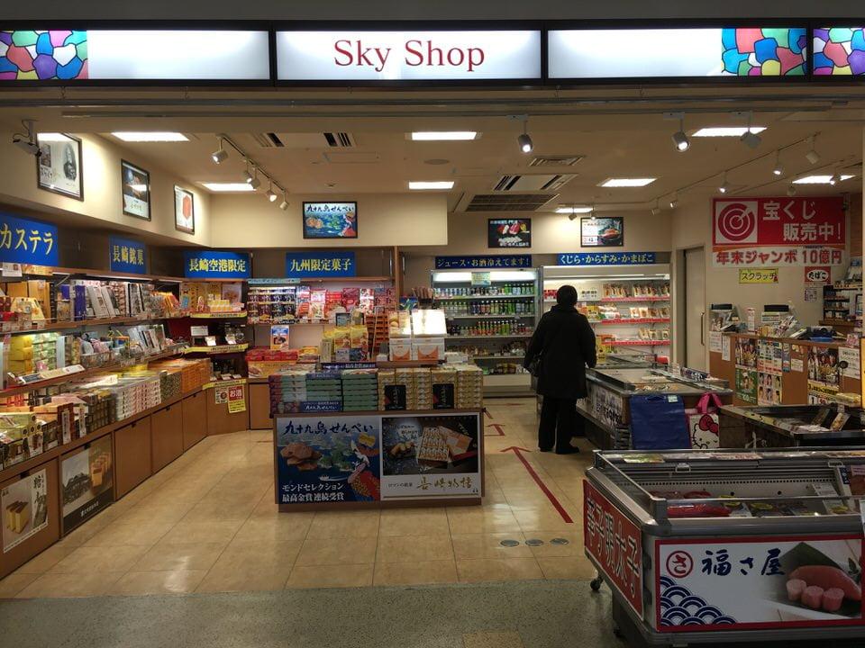 長崎空港内 スカイショップ