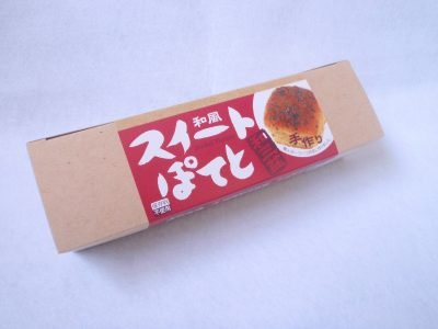 栗尾商店「和風スイートぽてと 和三盆」