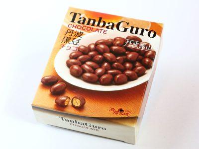 TanbaGuro(丹波黒豆チョコ)