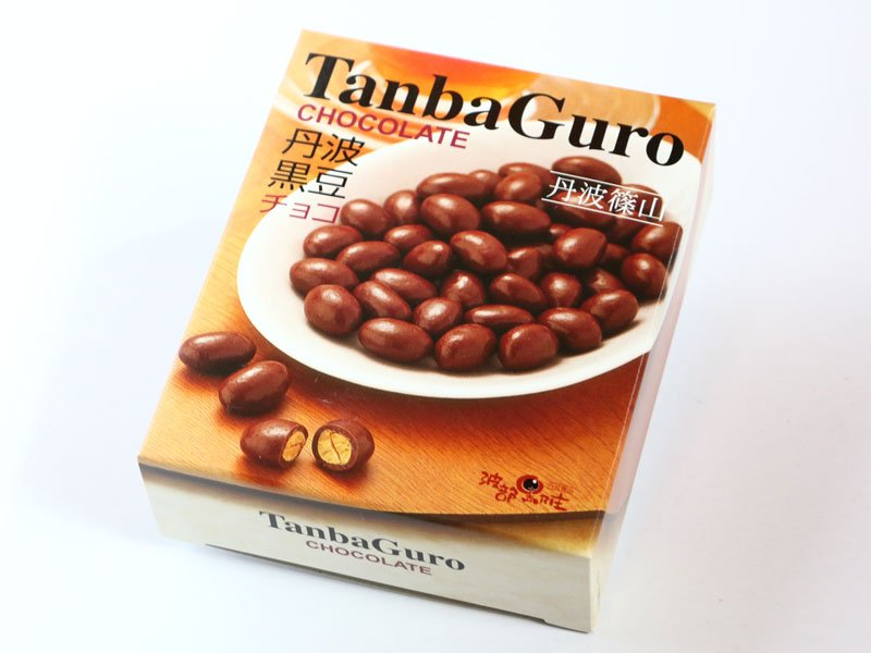 TanbaGuro外装写真