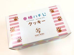 東横ハチ公クッキー外装