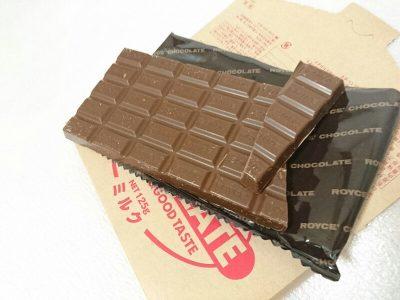 ロイズ 板チョコレート[ミルク]