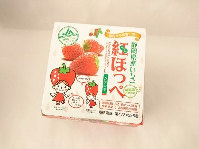 静岡県いちご 紅ほっぺクランチ