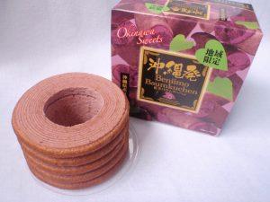 沖縄発 紅芋バウムクーヘン内装