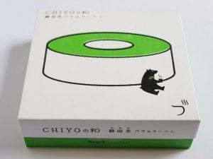 CHIYOの和 静岡茶バウムクーヘン 外装写真