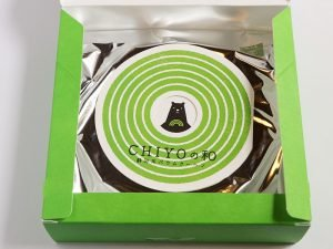 CHIYOの和 静岡茶バウムクーヘン 中身(全体)の写真
