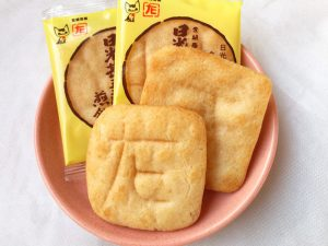 日光甚五郎煎餅 中身の写真
