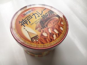 神戸カレー柿の種外装