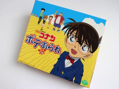 名探偵コナン ポテあられ(カニマヨ味)