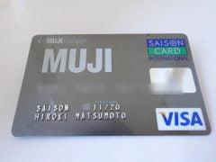 MUJIカードを2年以上使ってわかったメリットとデメリット・お得な使い方まとめ