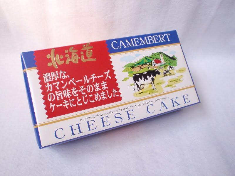 濃厚カマンベールチーズケーキ外装