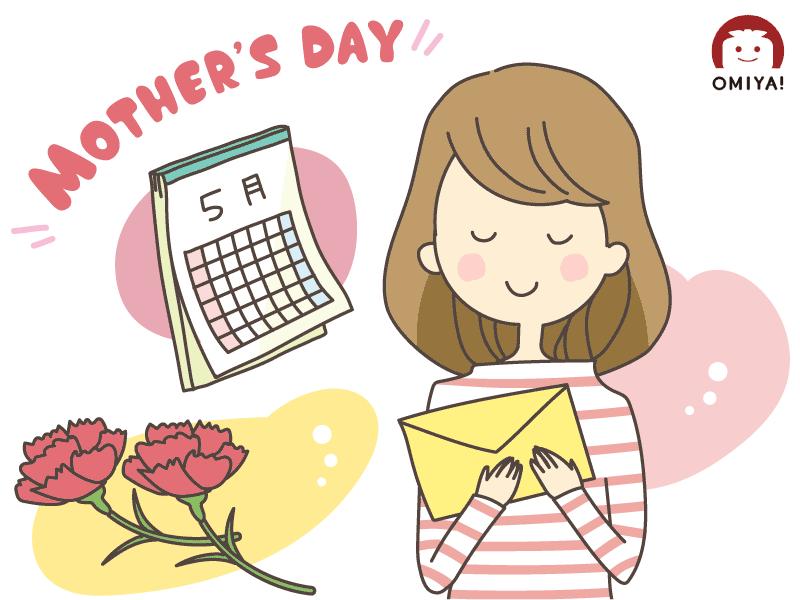 母の日はいつ?