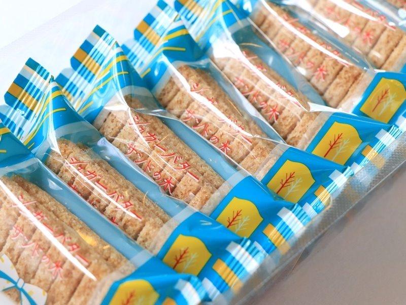 お取り寄せ(楽天) 東京土産の定番菓子★ シュガーバターサンドの木 7個入 銀のぶどう 価格535円 (税込)