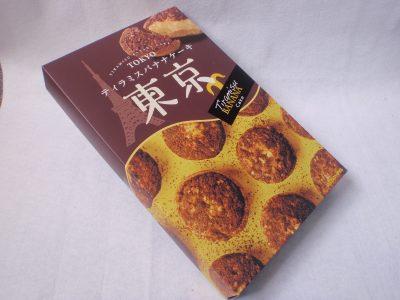 東京ティラミスバナナケーキ