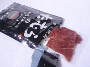 炭火焼肉たむらのお肉で作ったジャーキー内装