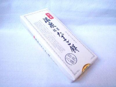 別府温泉銘菓たまご餅