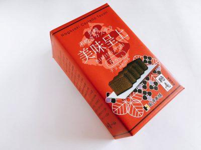 長崎カステラ糖庵 美味呈上(チョコレート)