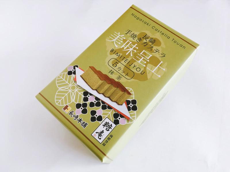 長崎カステラ糖庵 美味呈上(抹茶)外装
