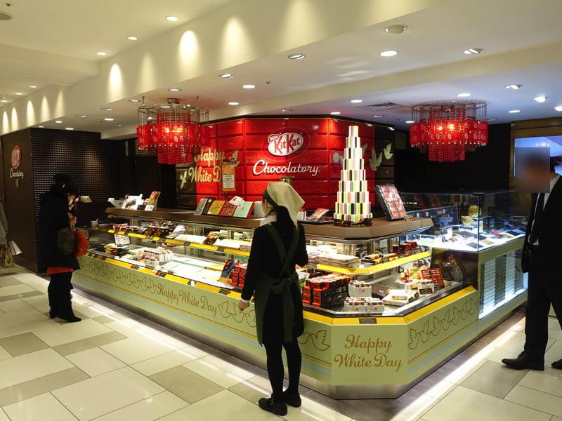大丸梅田店のお土産コーナー キットカットショコラトリー