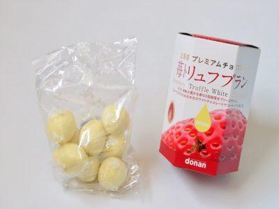 苺トリュフブラン