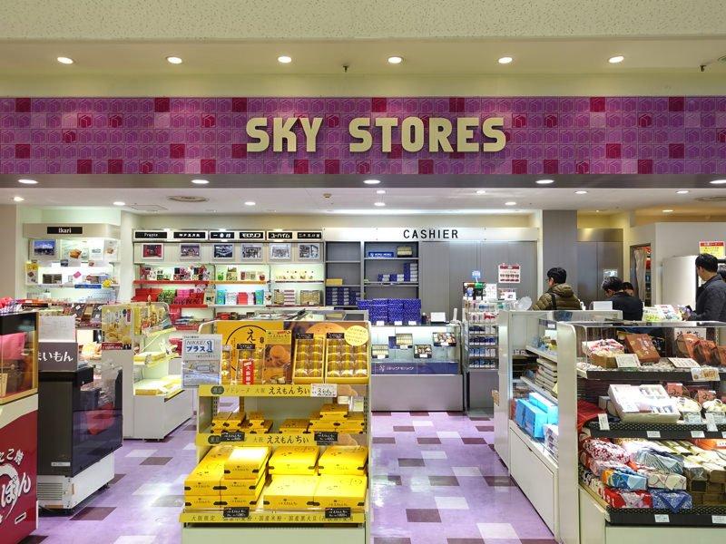 伊丹空港 北ターミナル お土産屋