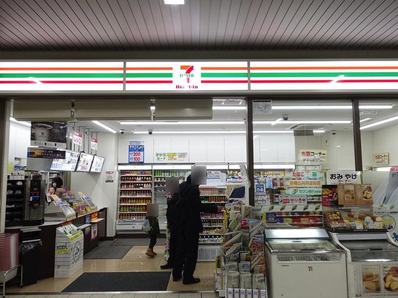 JR加古川駅 構内のセブンイレブン