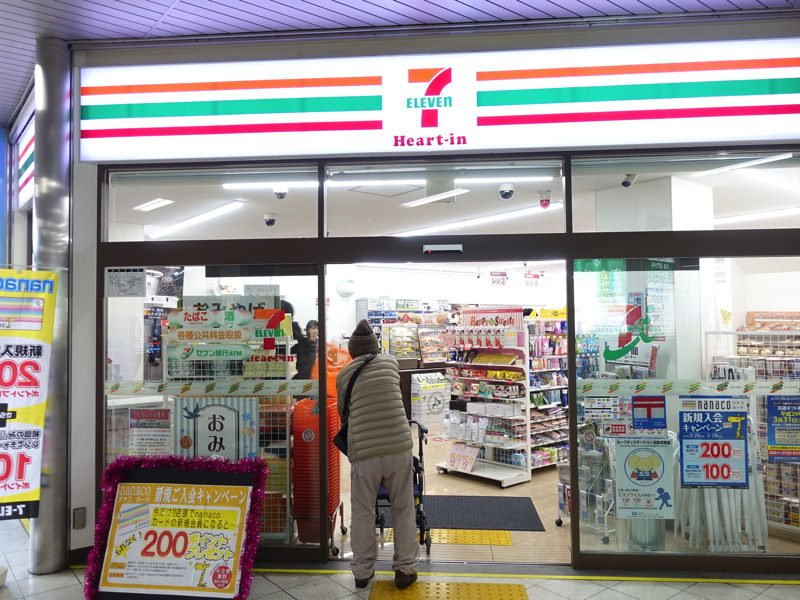 JR加古川駅 改札外のセブンイレブン