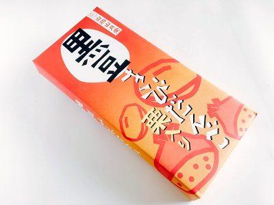 黒豆きびだんご(栗入り)