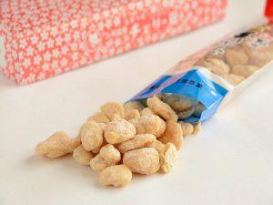 ラッキーチェリー豆の中身写真