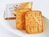 長崎カステラ風味サブレ中身