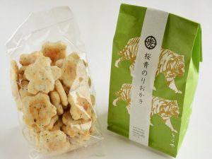 薩摩ソガラシ菓子 桜青のりおかき開封写真