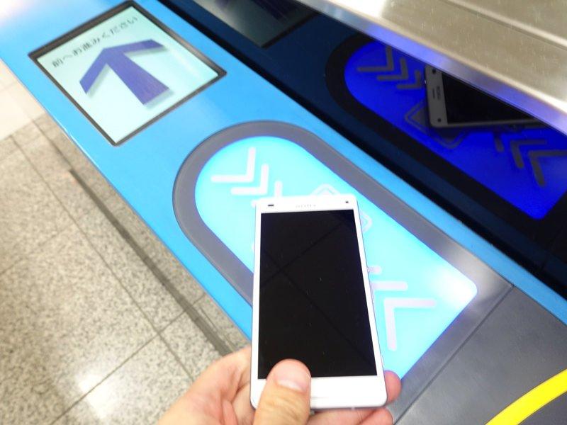 モバイルSuicaを新幹線の改札にタッチ