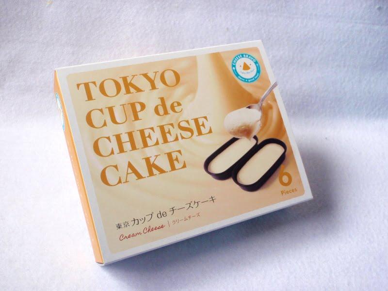 東京カップdeチーズケーキ外装