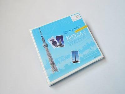 東京スカイツリー(R) 初空らんぐ