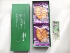 紫陽花の葉 あじさいリーフパイ