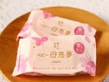 ベビー母恵夢 春の桜 開封した写真