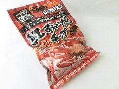日本海 紅ずわいがにチップ