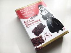 クルスクランチチョコレート(珈琲)