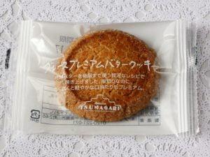 グレースプレミアムバタークッキー外装写真