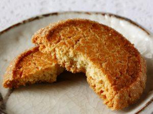 グレースプレミアムバタークッキー中身の写真