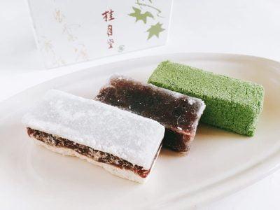 桂月堂 秀菓撰(雪)