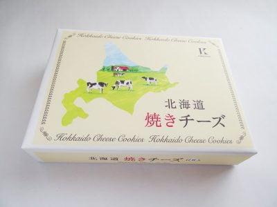 きのとや 北海道焼きチーズ