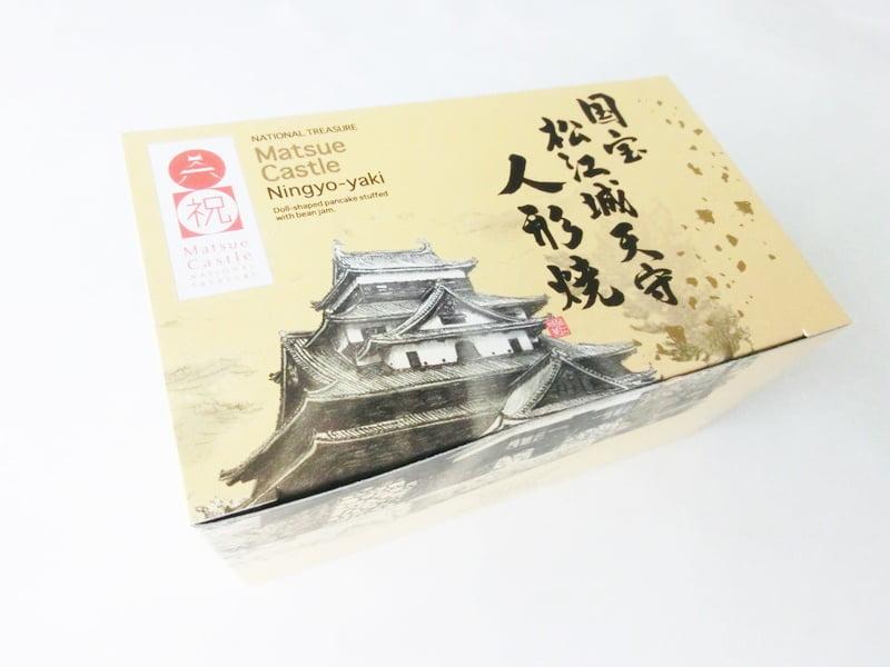 松江城天守人形焼き 外装