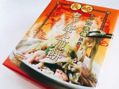 長崎ちゃんぽん煎餅