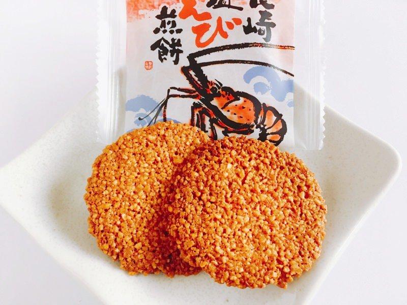 長崎塩えび煎餅中身