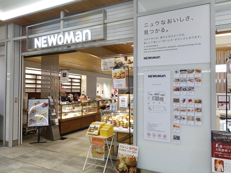 新宿駅 ニューマン
