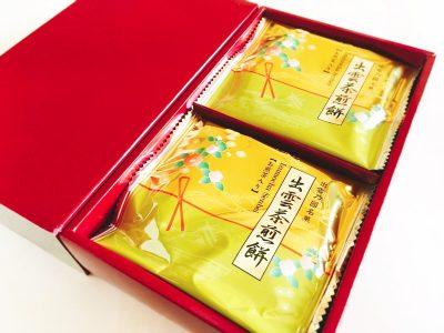 玉湯茶乃蔵 出雲茶煎餅