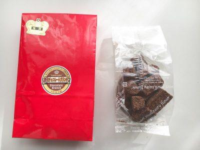 平野屋本舗 炭酸チョコレートクランチ