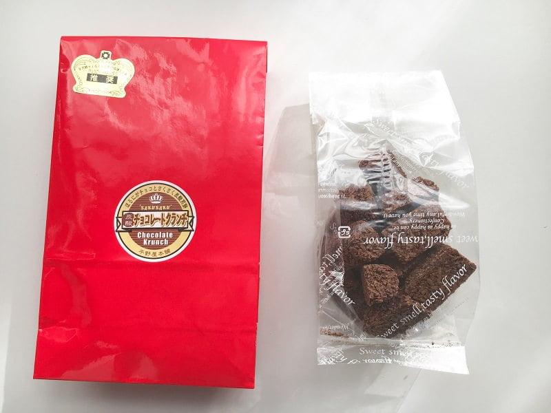 炭酸チョコレートクランチ内装