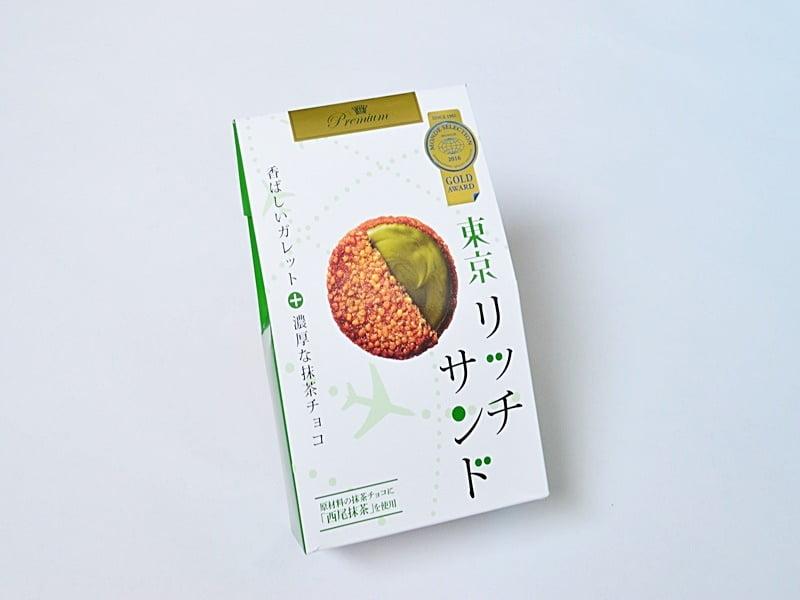 東京リッチサンド(抹茶)外装